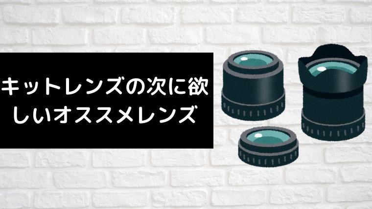 f:id:kazuki9404:20200621235548j:plain