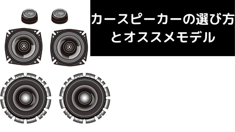 f:id:kazuki9404:20200625221816j:plain