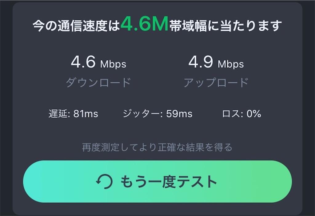f:id:kazuki9404:20200704204058j:image