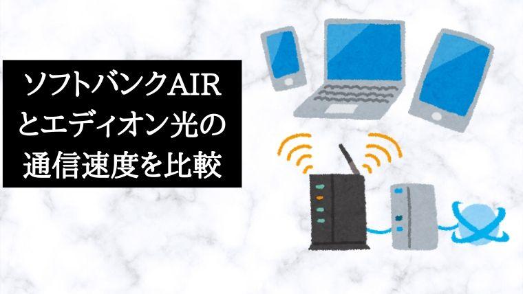 f:id:kazuki9404:20200707201645j:plain