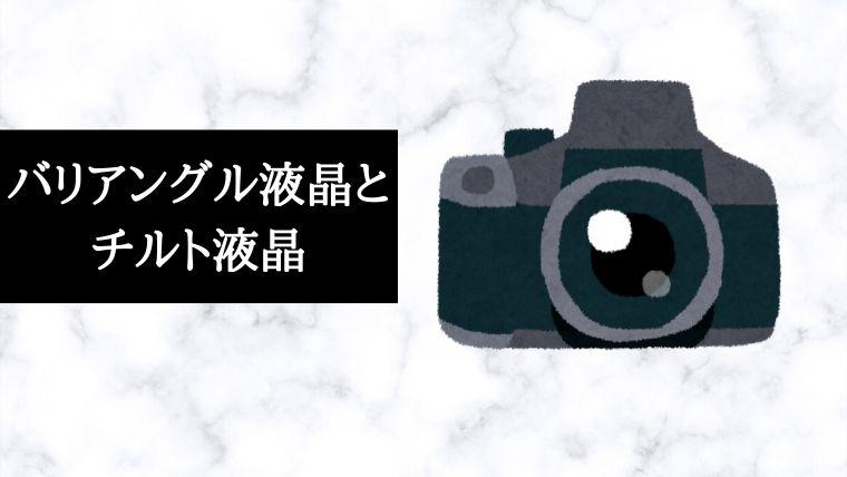 f:id:kazuki9404:20200710184253j:plain