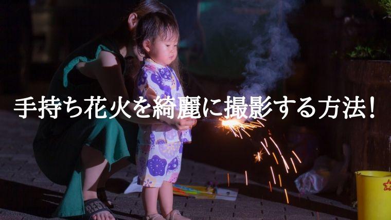 f:id:kazuki9404:20200722014521j:plain