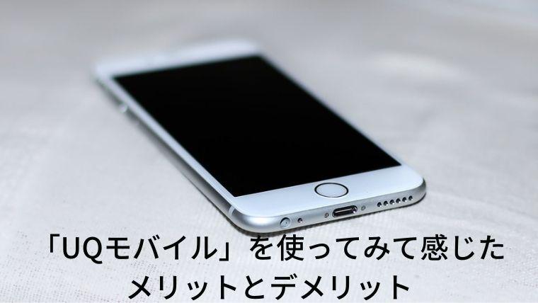 f:id:kazuki9404:20210206211809j:plain