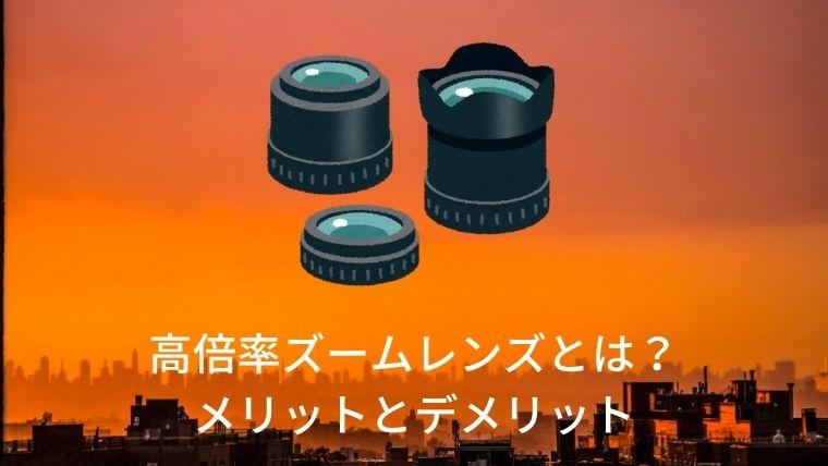 f:id:kazuki9404:20210210004152j:plain