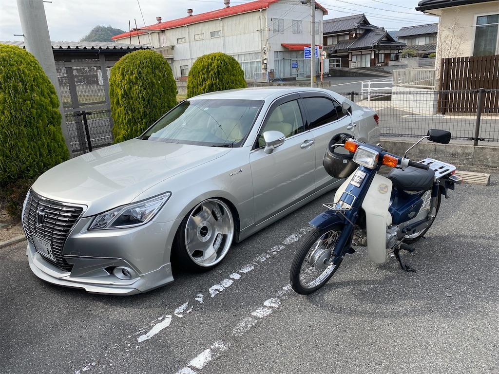 f:id:kazuki9404:20210408162109j:image