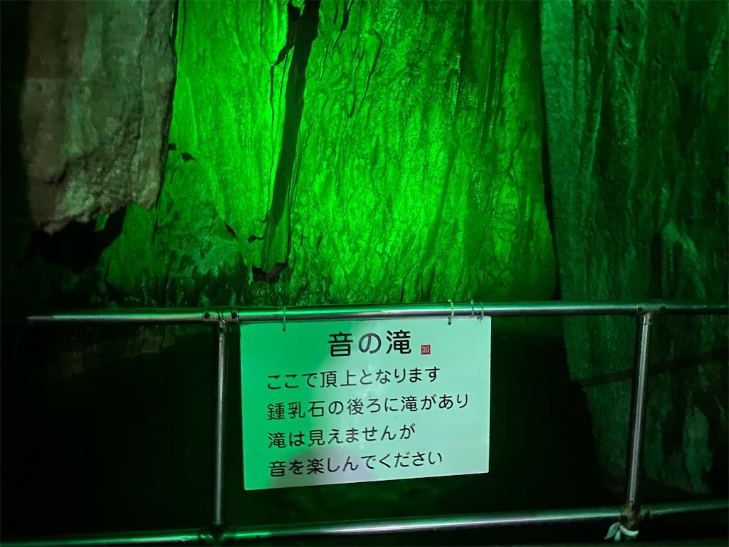f:id:kazuki9404:20210721230139j:image