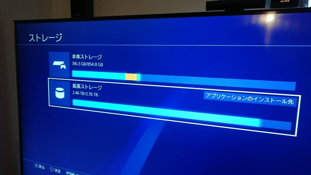 f:id:kazuki_123:20180107141313j:plain