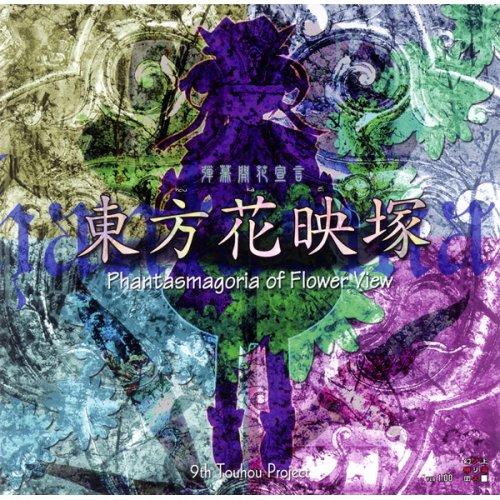 f:id:kazuki_SS:20170808001912j:plain