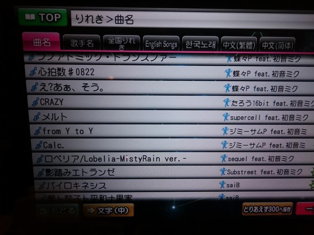 f:id:kazuki_SS:20171130214338j:plain