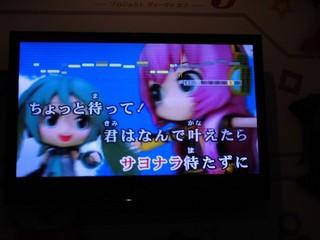 f:id:kazuki_SS:20171207224220j:plain