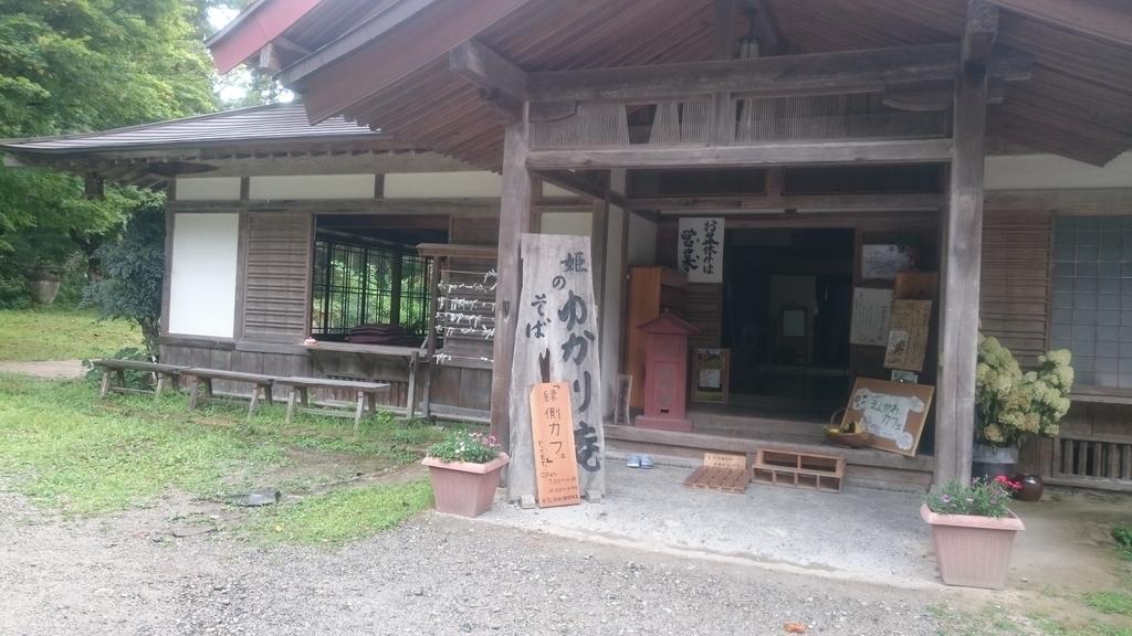 f:id:kazuki_SS:20181004134105j:plain