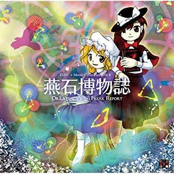 f:id:kazuki_SS:20181107125600j:image