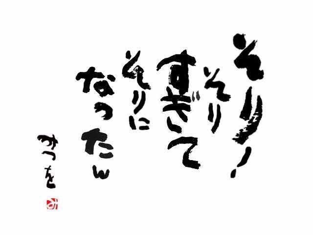 f:id:kazuki_SS:20190107142435j:plain