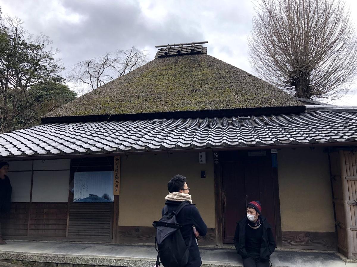 f:id:kazuki_SS:20190314182406j:plain
