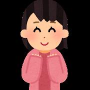 f:id:kazukiairi:20190105233932p:plain
