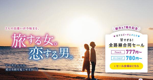 f:id:kazukiairi:20190304192114p:plain