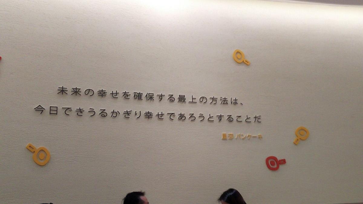 f:id:kazukiairi:20190326141929j:plain