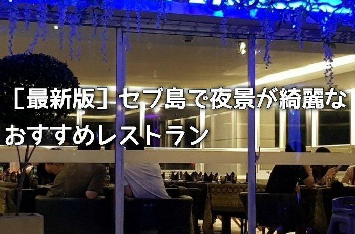 f:id:kazukiairi:20190418165751j:plain