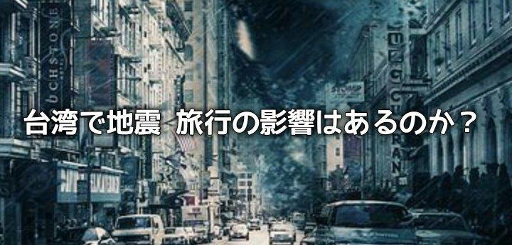 f:id:kazukiairi:20190421191034j:plain