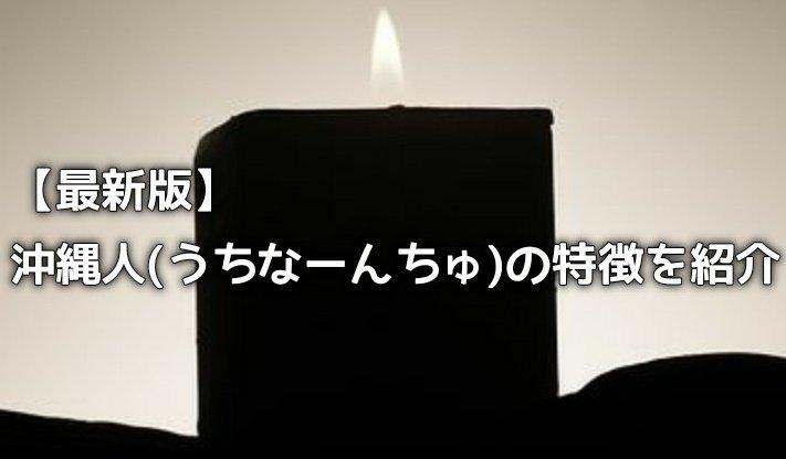f:id:kazukiairi:20190422184058j:plain