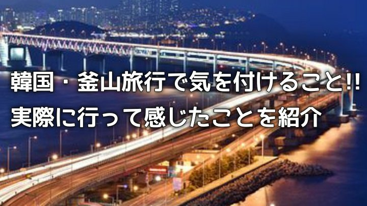 f:id:kazukiairi:20190422184244j:plain