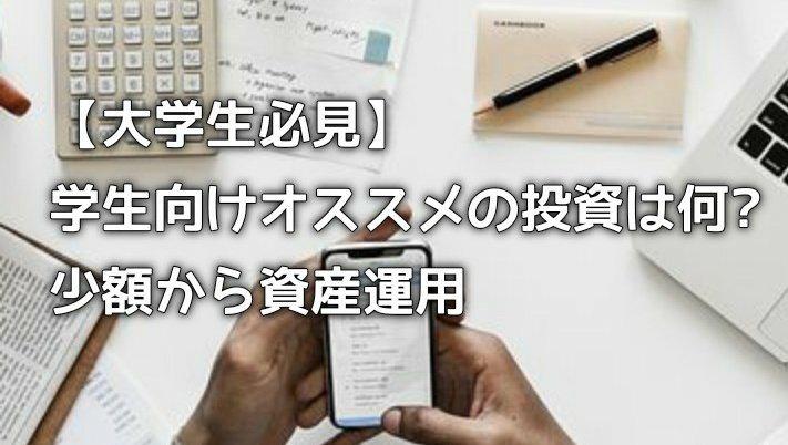 f:id:kazukiairi:20190422185214j:plain