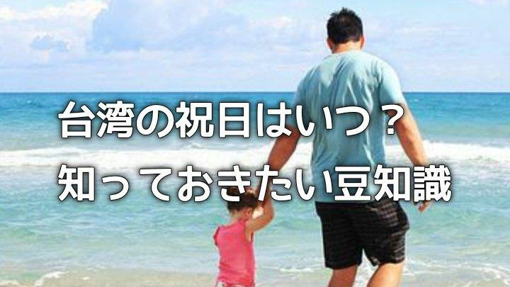 f:id:kazukiairi:20190422190658j:plain