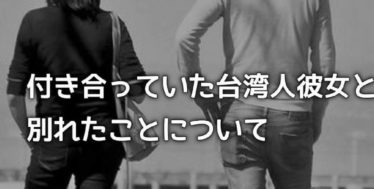 f:id:kazukiairi:20190714174733j:plain