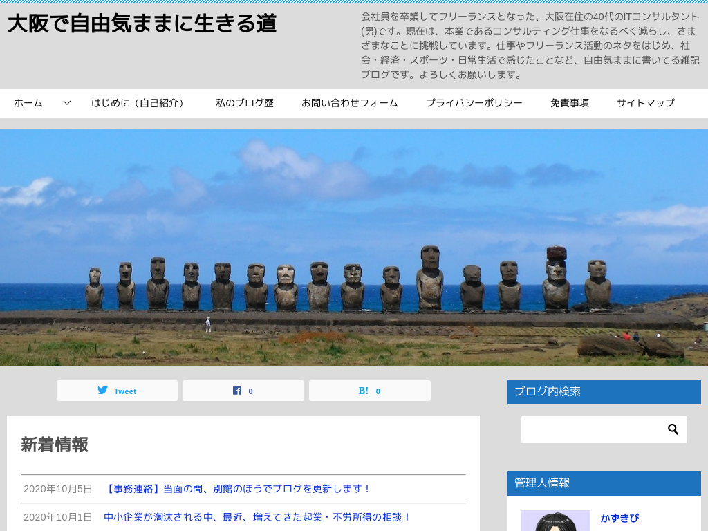 f:id:kazukibi:20201011165026p:plain