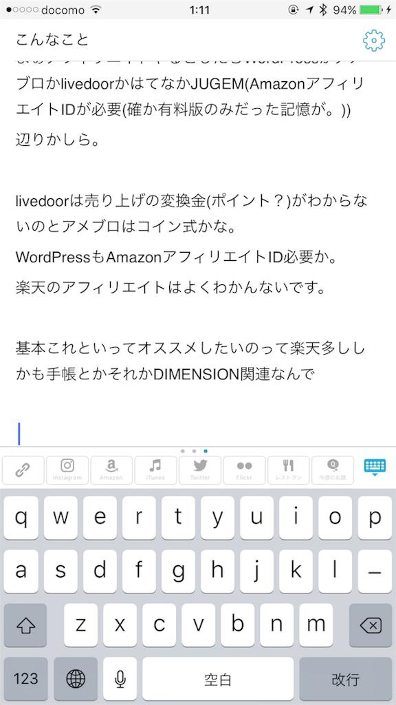 f:id:kazukichi1783:20161225011315p:image