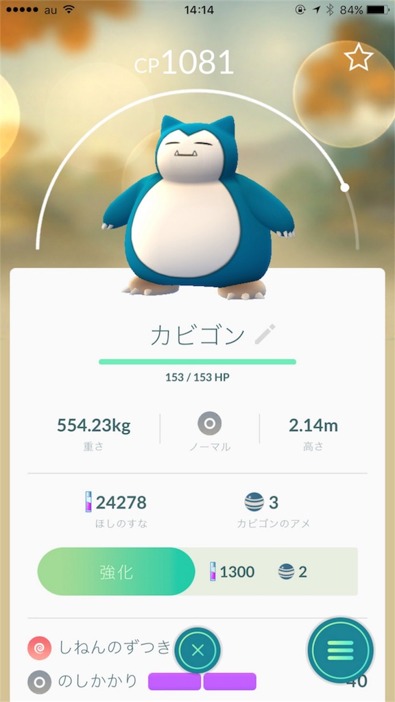 f:id:kazukichi1783:20170103180140j:image
