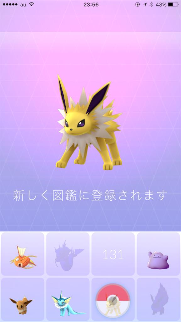 f:id:kazukichi1783:20170205180609p:image