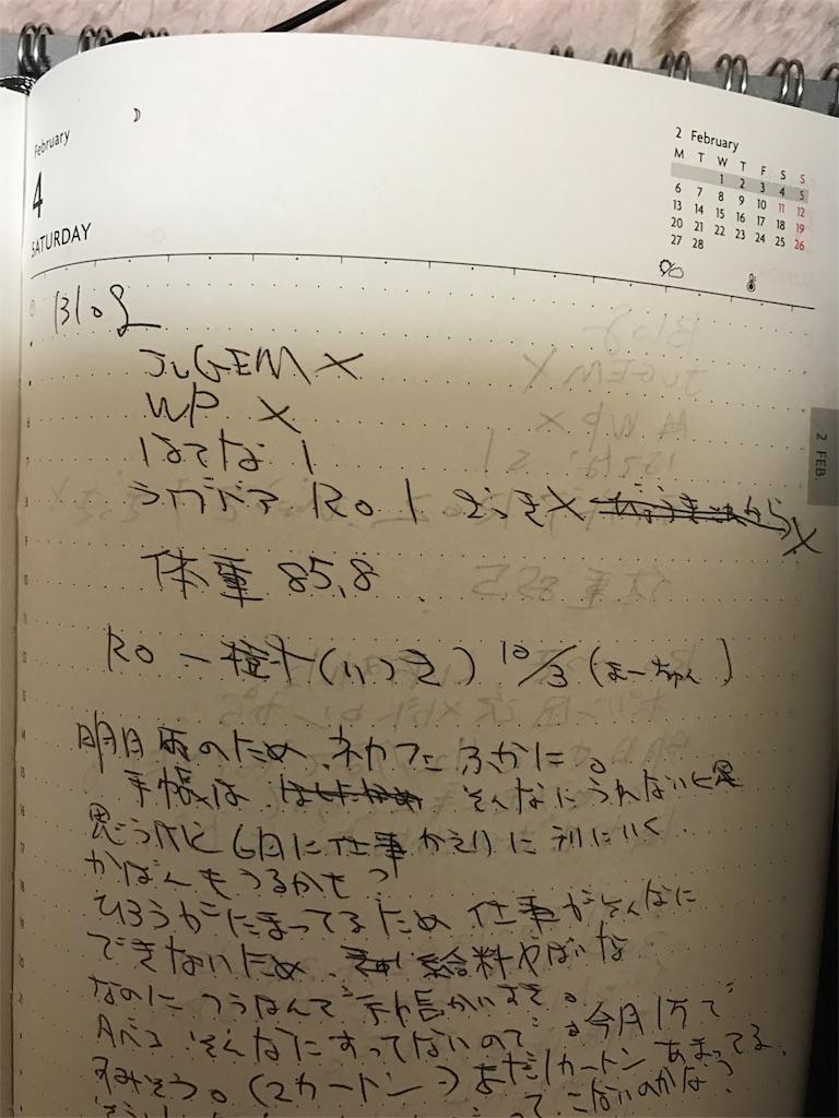 f:id:kazukichi1783:20170207172238j:image