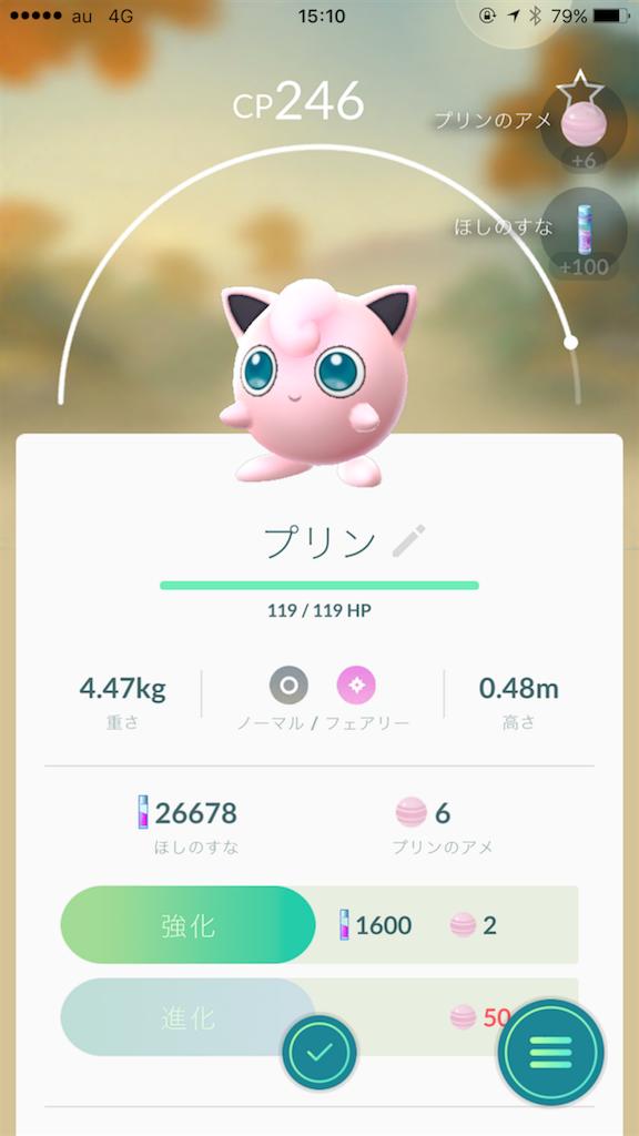 f:id:kazukichi1783:20170213152423p:image
