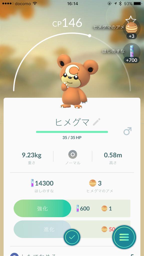 f:id:kazukichi1783:20170218181521p:image