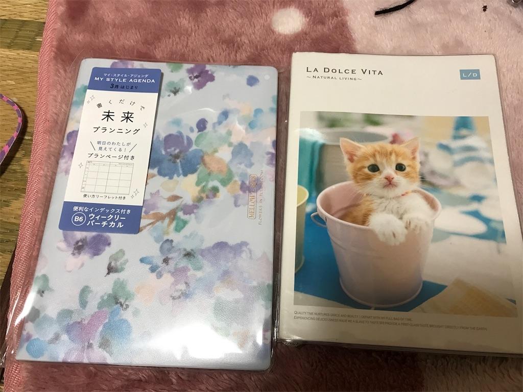 f:id:kazukichi1783:20170301201347j:image