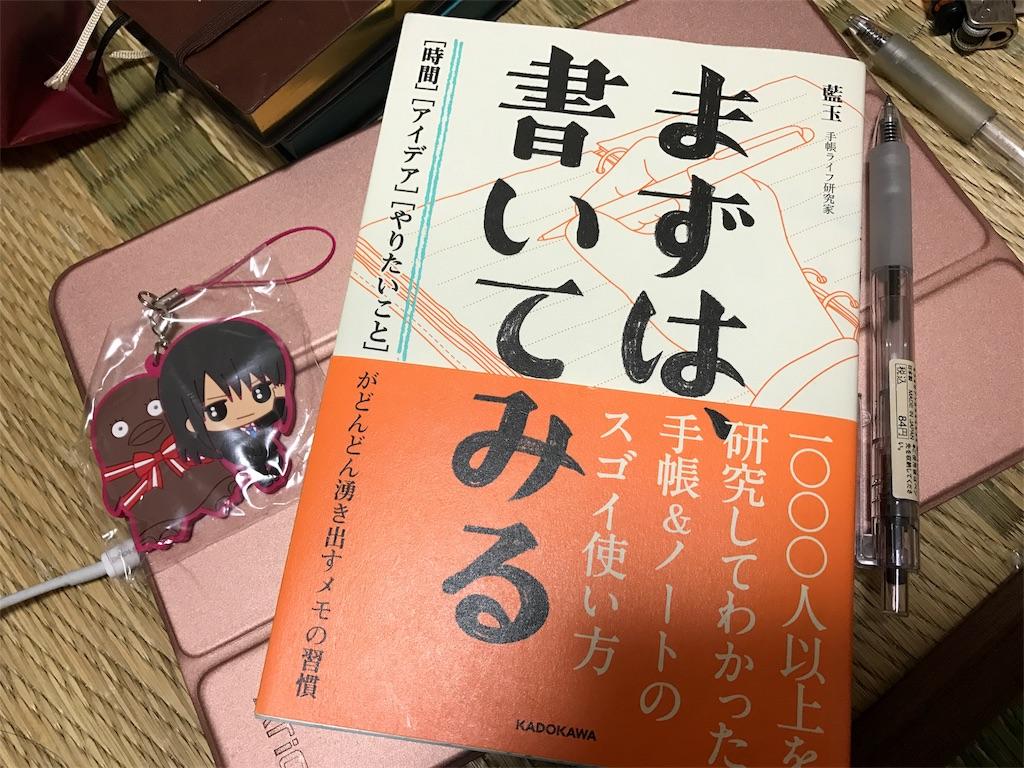 f:id:kazukichi1783:20170308200019j:image