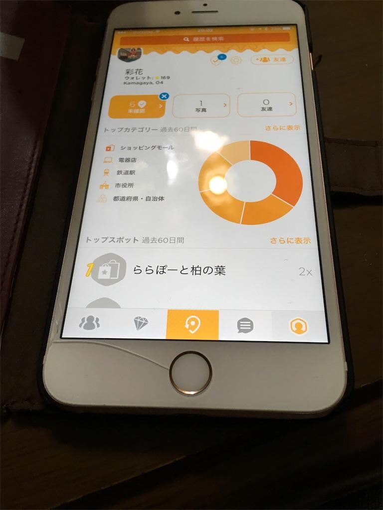 f:id:kazukichi1783:20170323204045j:image
