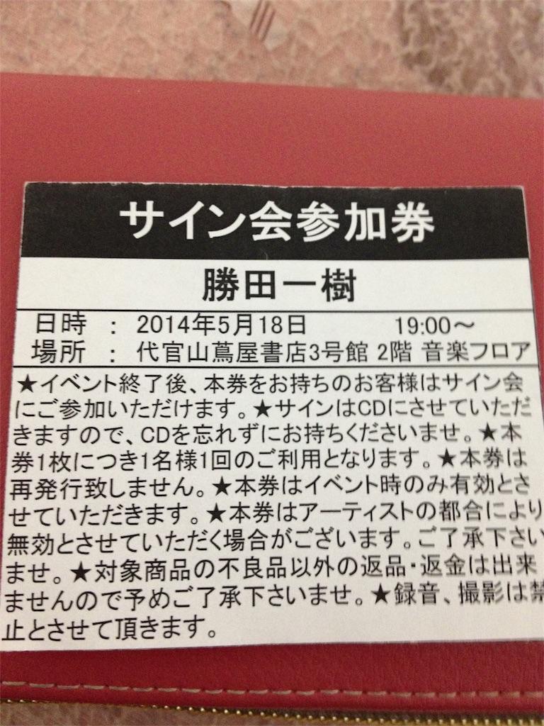 f:id:kazukichi1783:20170417005527j:image