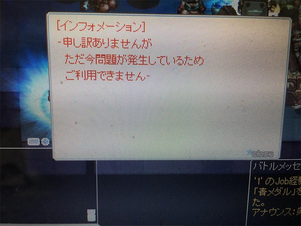 f:id:kazukichi1783:20170426164156j:image