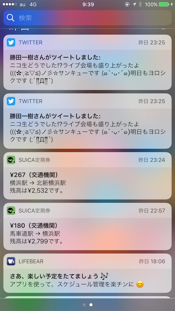 f:id:kazukichi1783:20170504113048p:image