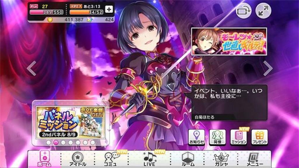 f:id:kazukichi1783:20170524235715j:image