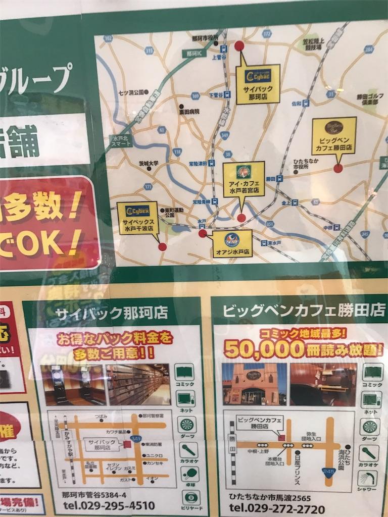 f:id:kazukichi1783:20170606160121j:image