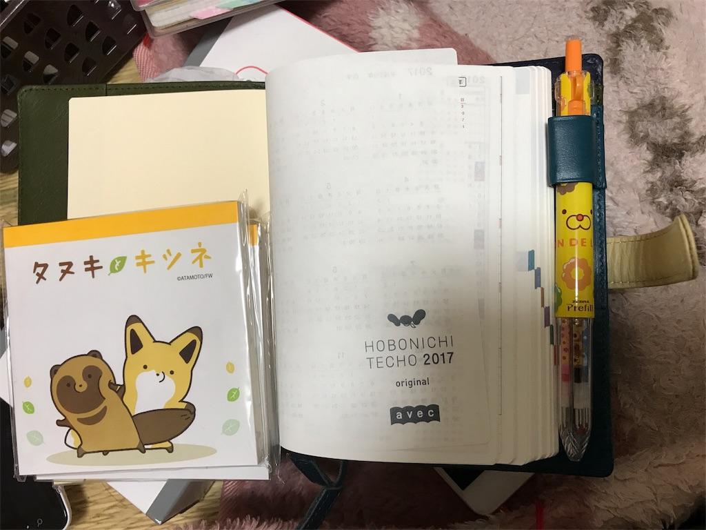 f:id:kazukichi1783:20170614221731j:image