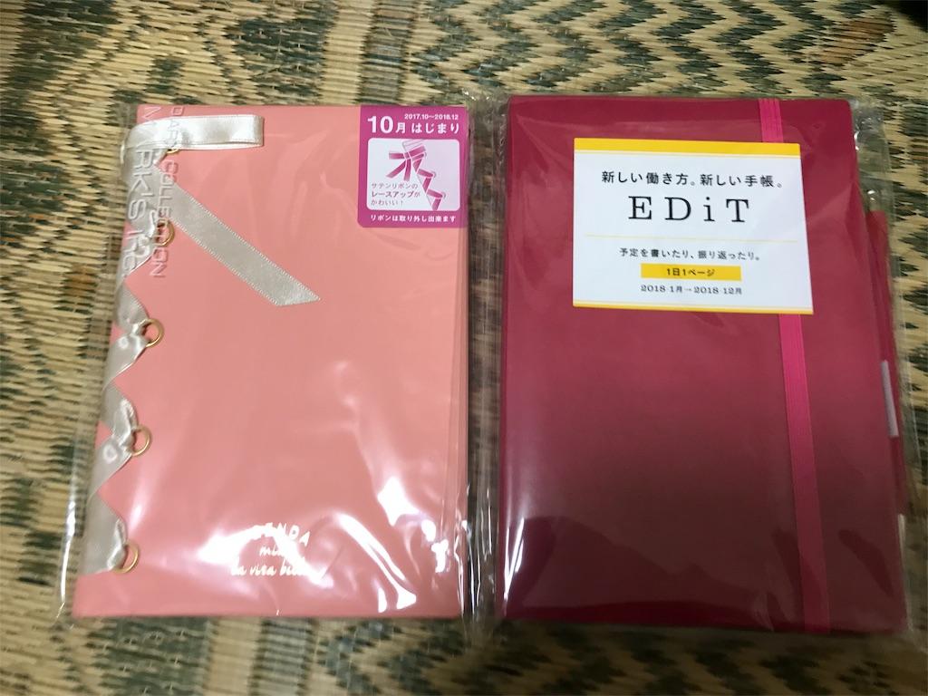 f:id:kazukichi1783:20170903020111j:image