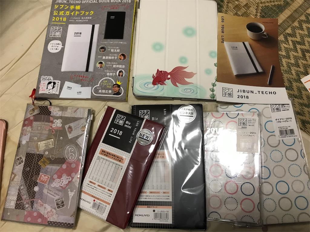 f:id:kazukichi1783:20170910001450j:image