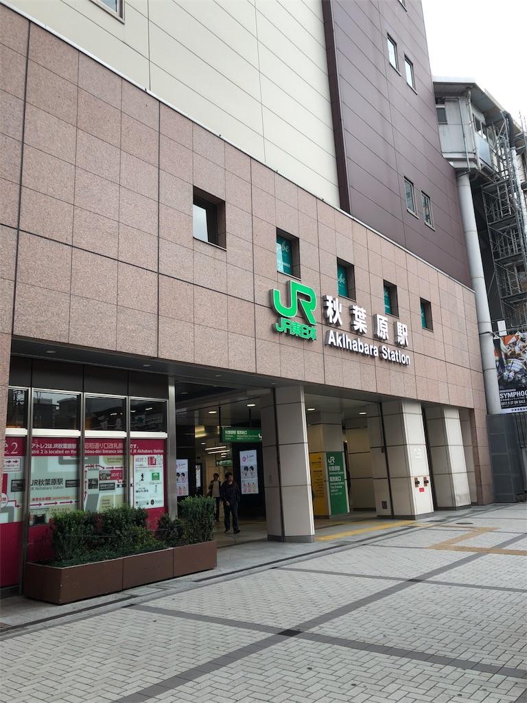 f:id:kazukichi1783:20171008173538j:image