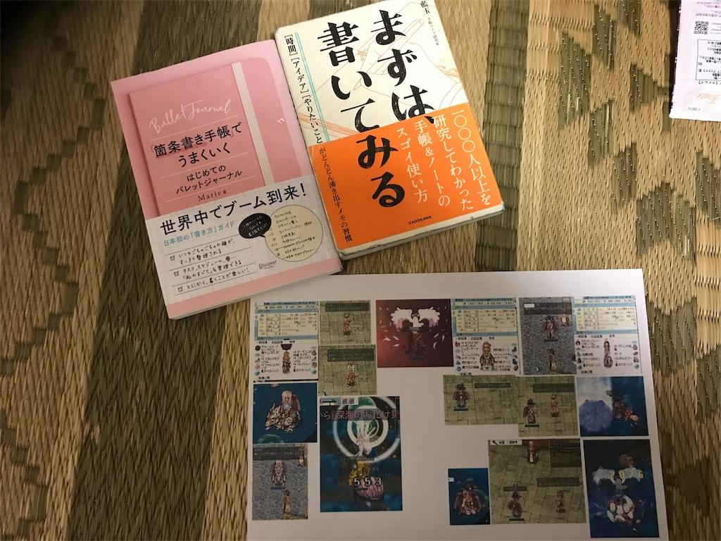 f:id:kazukichi1783:20180123091738j:image