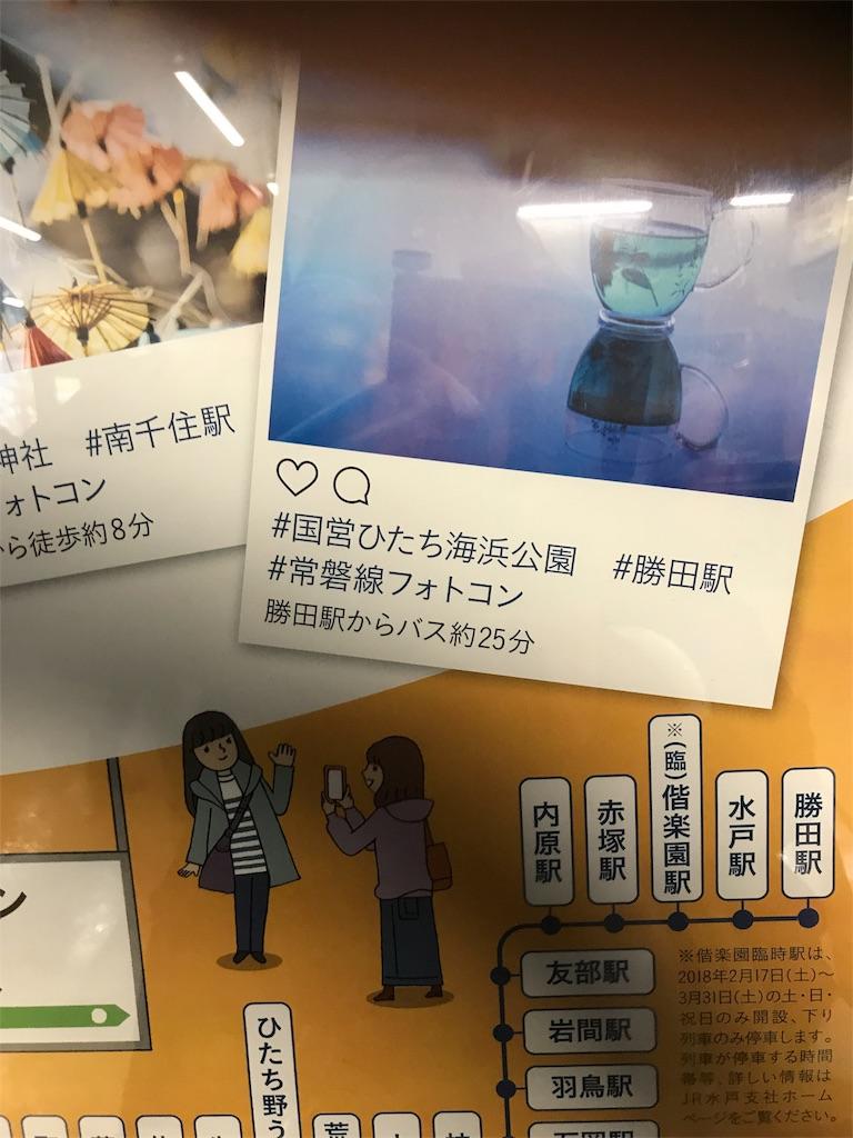 f:id:kazukichi1783:20180308092000j:image