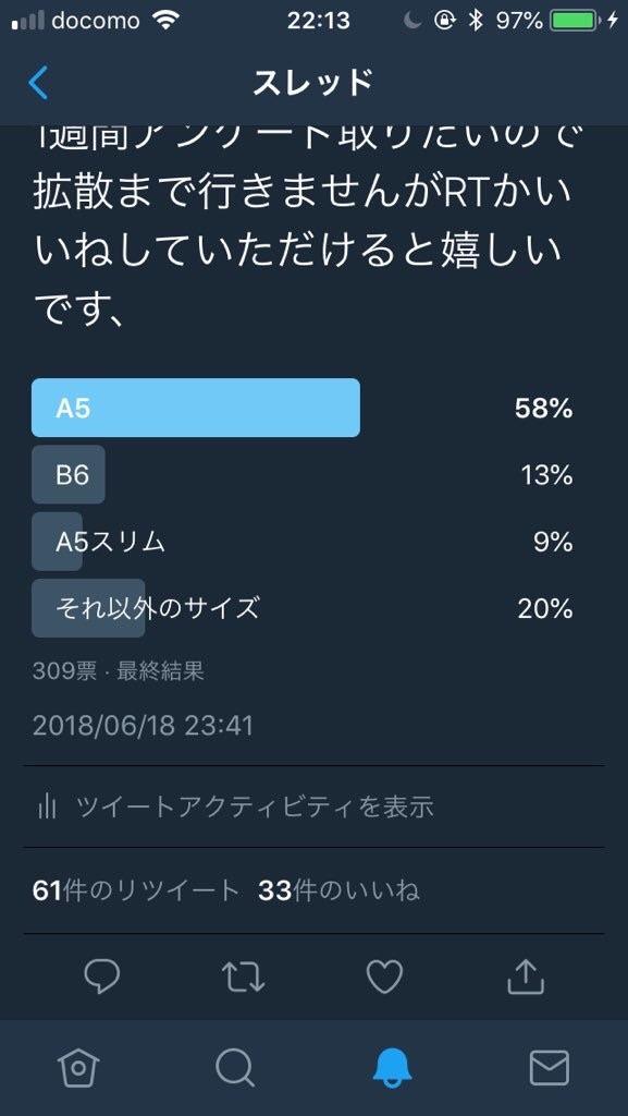 f:id:kazukichi1783:20180628225356j:image